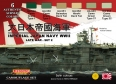 Set colores temáticos LifeColor CS37 IMPERIAL JAPAN NAVY WWII LATE WAR - SET 2